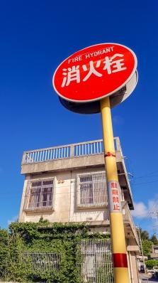Japan_WEB-082421